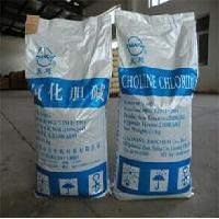 buy Feed grade Cholinechloride low price