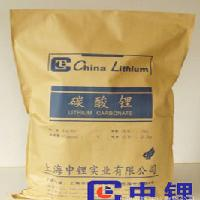 buy Lithiumcarbonate of Industrial grade with low price