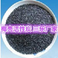 buy Activated carbon 90%