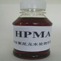 buy Hydrolyzed Polymaleic Anhydride with ISO