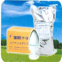 High Performance Nucleating Agent