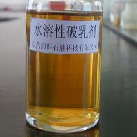 Water Soluble Emulsion