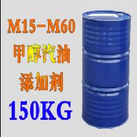 Methanol gasoline additive M50