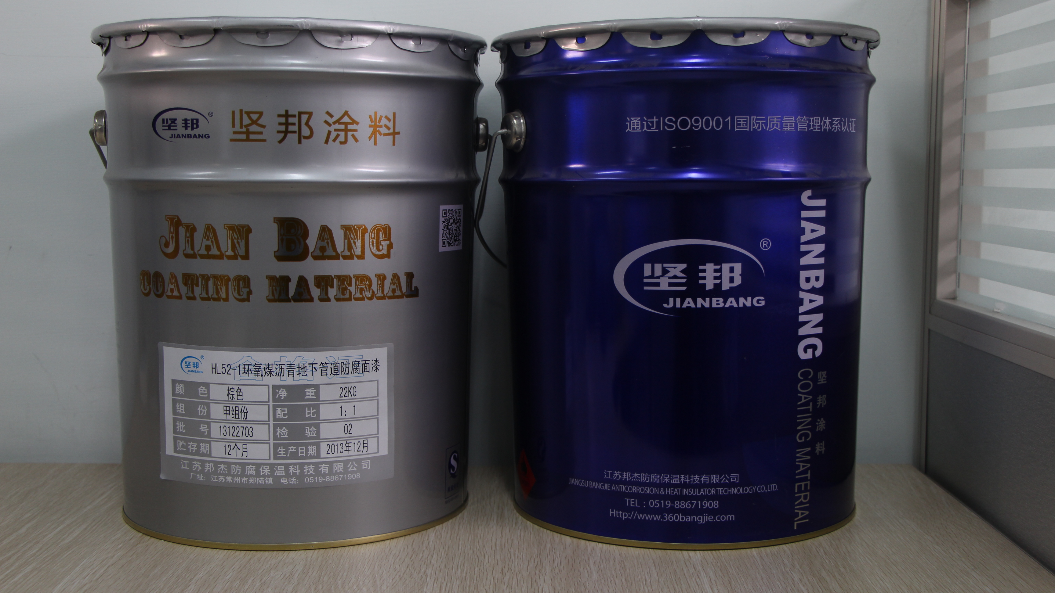 Epoxy coal tar anticorrosive paint