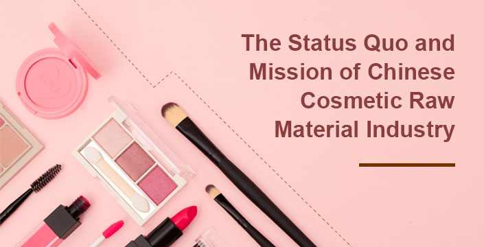 China, cosmetics, status quo