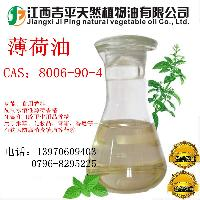 Peppermintoil with good price