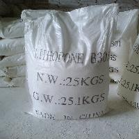 buy Lithopone Industrial Grade as customer's requirment