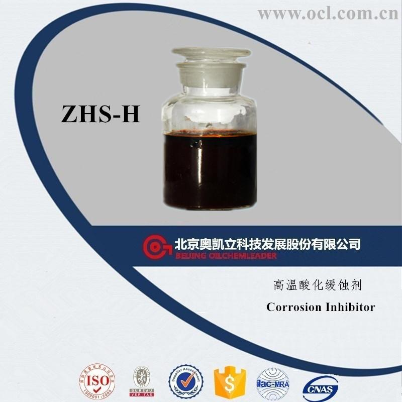 High temperature Acidification Corrosion Inhibitor buy