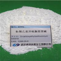 S-carboxyethylisothiuronium betaine Industrial Grade