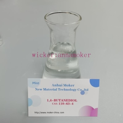 Safty Shipping and speedy Package of Organic Solvent 1.4 Butanediol CAS 110-63-4 99% white powder 110-63-4 Moker