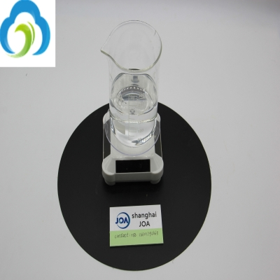 CAS 108-32-7 High Quality of Propylene Carbonate with Best Price