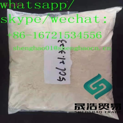 Hot Selling High Quality 5cladba 99.9% white power 1 shenghao