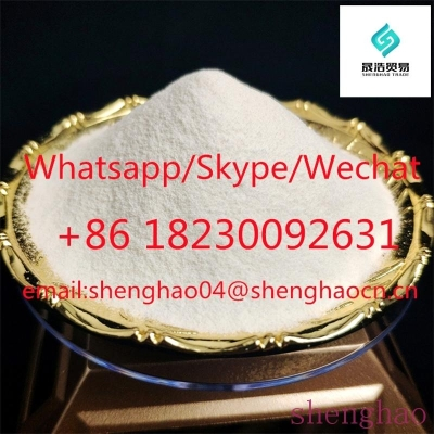 High Quality CAS 16595-80-5 Levamisole Hydrochloride / Levamisole HCl Powder in Stock 99% White liquid 16595-80-5 shenghao