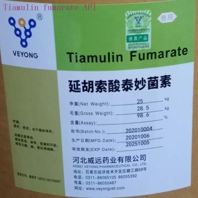 Tiamulin fumarate antibiotic for poultry 96% White or almost white crystalline powder  VEYONG