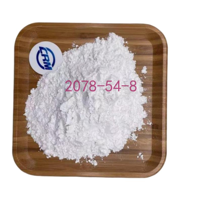 99% Purity Anesthetic Propofol Powder CAS 2078-54-8 for Pain Killer